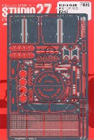 スタジオ27F-1 ディテールアップパーツフットワーク 無限ホンダ FA13 グレードアップパーツ