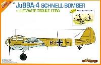 WW.2 ドイツ空軍 Ju88A-4 シュネルボマー w/グランドクルーセット