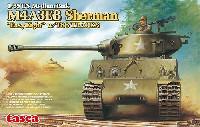 M4A3E8 シャーマン イージーエイト w/T66 トラック