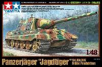 タミヤ1/48 ミリタリーミニチュアシリーズドイツ重駆逐戦車 ヤークトタイガー 初期生産型