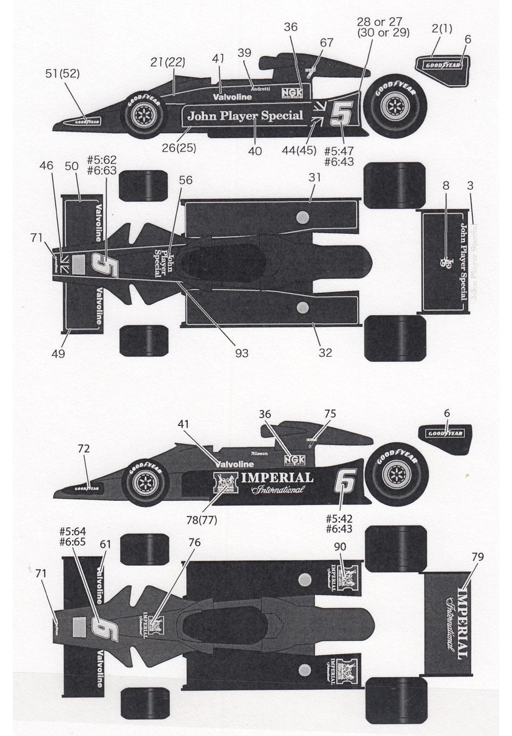 ロータス タイプ78 1978年仕様 フルスポンサーデカールデカール(タブデザイン1/20 デカールNo.TABU-20083)商品画像_1