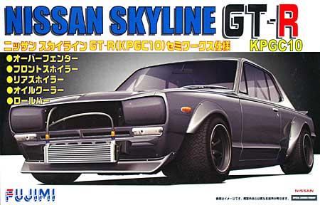 ニッサン スカイライン GT-R (KPGC10) セミワークス仕様プラモデル(フジミ1/24 インチアップシリーズNo.163)商品画像