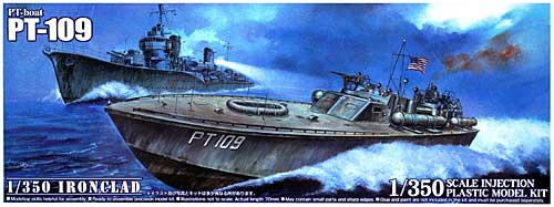 PTボート PT109プラモデル(アオシマ1/350 アイアンクラッドNo.049662)商品画像