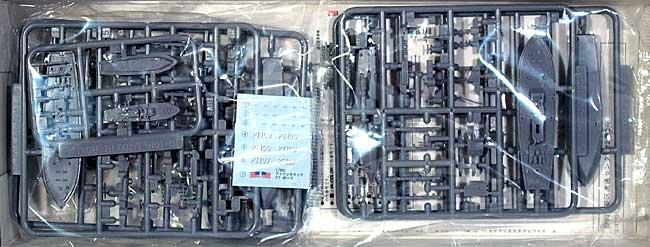 PTボート PT109プラモデル(アオシマ1/350 アイアンクラッドNo.049662)商品画像_1