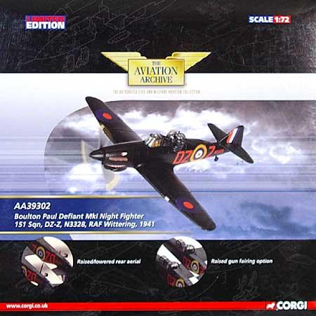 ボールトンポール デファイアント Mk.1 イギリス空軍 第151飛行隊 夜間戦闘機完成品(コーギーTHE AVIATION ARCHIVENo.AA39302)商品画像