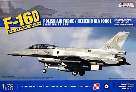 F-16D ブロック 52プラス ファイティングファルコン ポーランド/ギリシャ空軍プラモデル(キネティック1/72 エアクラフト プラモデルNo.72002)商品画像
