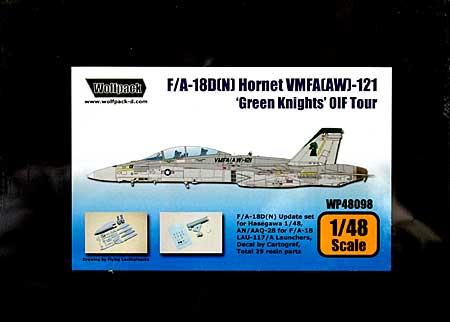 F/A-18D (N) ホーネット VMFA (AW)-121 グリーンナイツ イラク戦争仕様レジン(ウルフパック1/48 レジンアップデート コンバージョンセット (WP)No.48098)商品画像