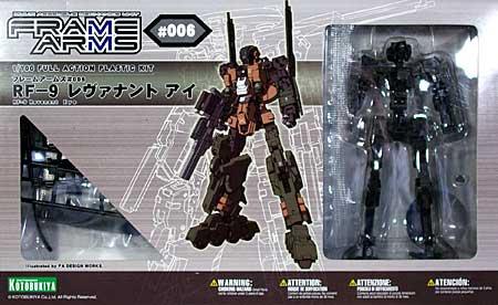 RF-9 レヴァナント アイプラモデル(コトブキヤフレームアームズ (FRAME ARMS)No.#006)商品画像