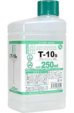 ブラシクリリン (中)溶剤(ガイアノーツブラシクリリン (T-10)No.T-010s)商品画像