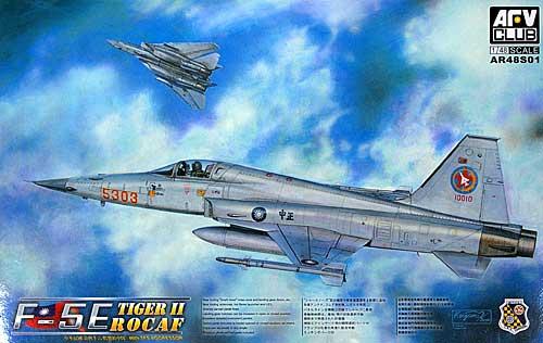 F-5E タイガー 2 ROCAF(台湾空軍)プラモデル(AFV CLUB1/48 エアクラフト プラモデルNo.AR48S01)商品画像