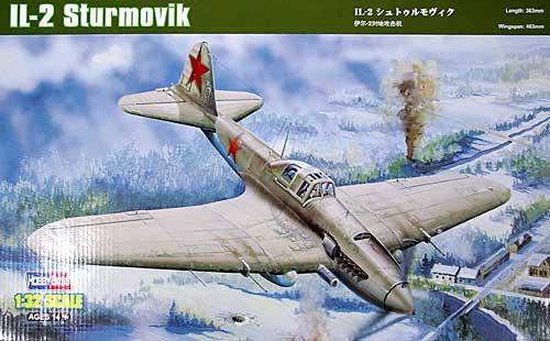 IL-2 シュトゥルモヴィクプラモデル(ホビーボス1/32 エアクラフト シリーズNo.83201)商品画像