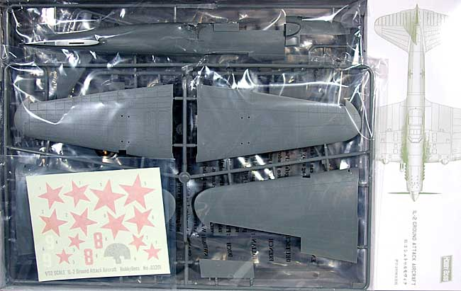 IL-2 シュトゥルモヴィクプラモデル(ホビーボス1/32 エアクラフト シリーズNo.83201)商品画像_1