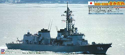 海上自衛隊護衛艦 DD-106 さみだれ (SH-60J/すがしま型掃海艇付属)プラモデル(ピットロード1/700 スカイウェーブ J シリーズNo.J-039)商品画像