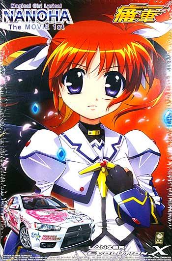 魔法少女リリカルなのは The MOVIE 1st 高町なのは ランサーエボリューションXプラモデル(アオシマ痛車シリーズNo.017)商品画像