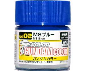 MSブルー塗料(GSIクレオスガンダムカラー (単色)No.UG002)商品画像