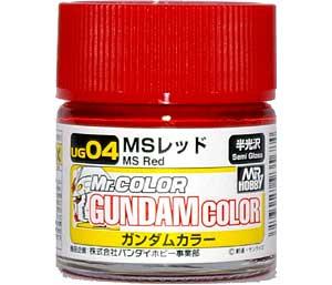 MSレッド塗料(GSIクレオスガンダムカラー (単色)No.UG004)商品画像