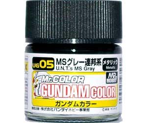 MSグレー 連邦系塗料(GSIクレオスガンダムカラー (単色)No.UG005)商品画像