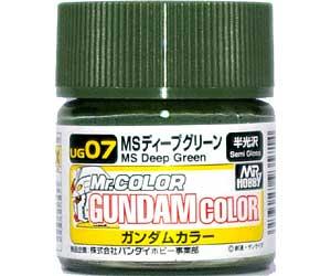 MSディープグリーン塗料(GSIクレオスガンダムカラー (単色)No.UG007)商品画像
