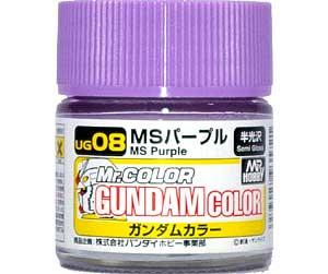 MSパープル塗料(GSIクレオスガンダムカラー (単色)No.UG008)商品画像