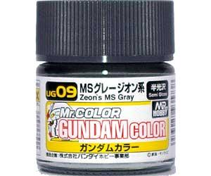 MSグレー ジオン系塗料(GSIクレオスガンダムカラー (単色)No.UG009)商品画像