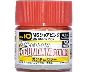 MSシャアピンク塗料(GSIクレオスガンダムカラー (単色)No.UG010)商品画像