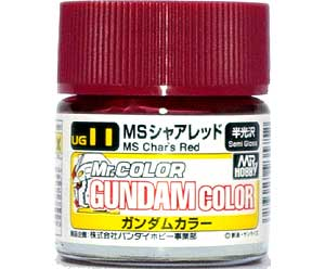 MSシャアレッド塗料(GSIクレオスガンダムカラー (単色)No.UG011)商品画像