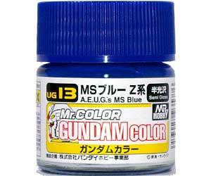 MSブルー Z系塗料(GSIクレオスガンダムカラー (単色)No.UG013)商品画像