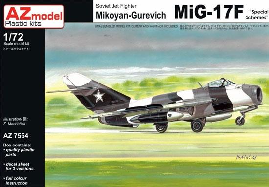 MiG-17F スペシャルマーキングプラモデル(AZ model1/72 エアクラフト プラモデルNo.AZ7554)商品画像
