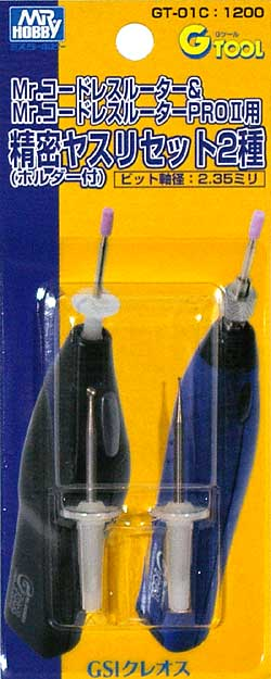 精密ヤスリセット ヤスリ2種 (ホルダー付)ヤスリ(GSIクレオスGツールNo.GT001C)商品画像