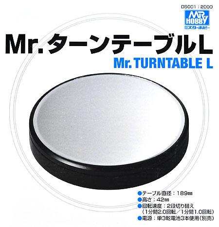 Mr.ターンテーブル L台座(GSIクレオス塗装支援ツールNo.DS001)商品画像