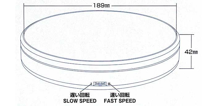 Mr.ターンテーブル L台座(GSIクレオス塗装支援ツールNo.DS001)商品画像_1