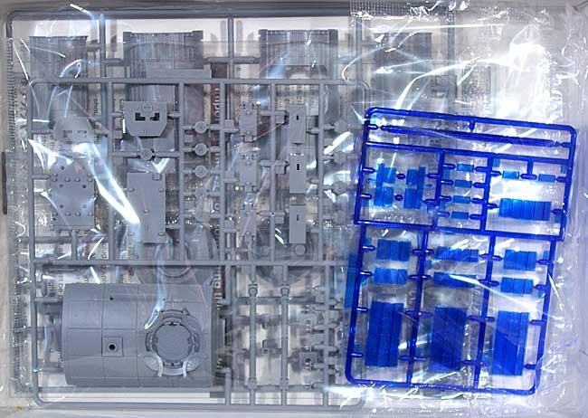 HTV (宇宙ステーション補給機)プラモデル(アオシマスペースクラフト シリーズNo.002)商品画像_1