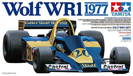ウルフ WR1 1977プラモデル(タミヤ1/20 グランプリコレクションシリーズNo.064)商品画像