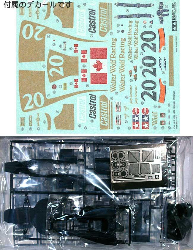ウルフ WR1 1977プラモデル(タミヤ1/20 グランプリコレクションシリーズNo.064)商品画像_1