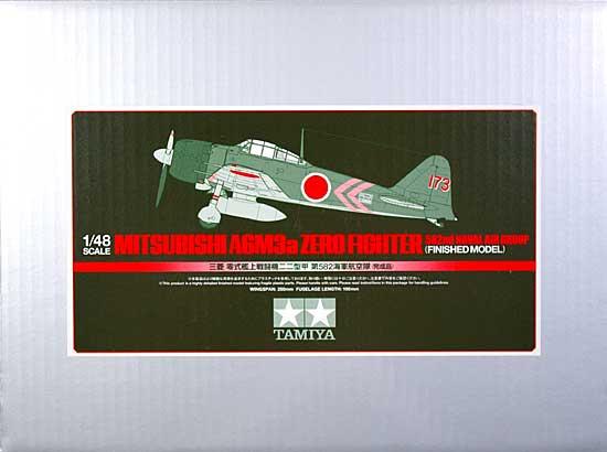 三菱 零式艦上戦闘機 二二型甲 第582海軍航空隊 (完成品)完成品(タミヤマスターワーク コレクションNo.21093)商品画像