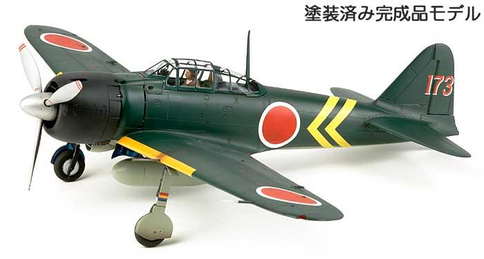 三菱 零式艦上戦闘機 二二型甲 第582海軍航空隊 (完成品)完成品(タミヤマスターワーク コレクションNo.21093)商品画像_1