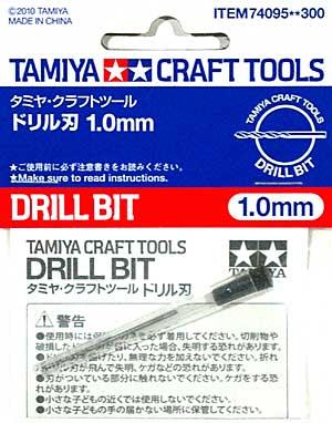 ドリル刃 1.0mmドリル刃(タミヤタミヤ クラフトツールNo.095)商品画像