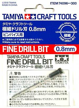極細ドリル刃 0.8mmドリル刃(タミヤタミヤ クラフトツールNo.096)商品画像