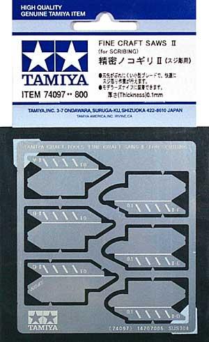 精密ノコギリ 2 (スジ彫用)エッチングソー(タミヤタミヤ クラフトツールNo.097)商品画像