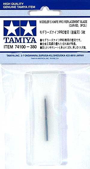 モデラーズナイフ PRO 替刃 曲線刃カッター(タミヤタミヤ クラフトツールNo.100)商品画像
