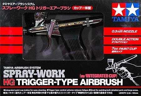 スプレーワーク HG トリガーエアーブラシ (カップ一体型)エアブラシ(タミヤタミヤエアーブラシシステムNo.74540)商品画像
