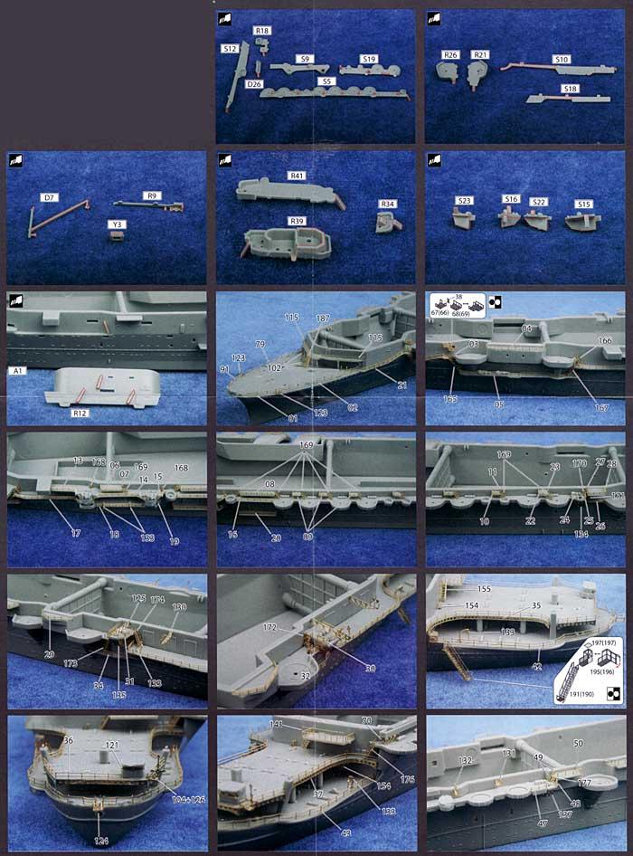 日本海軍航空母艦 翔鶴 専用エッチングパーツエッチング(フジミ1/700 グレードアップパーツシリーズNo.034)商品画像_2