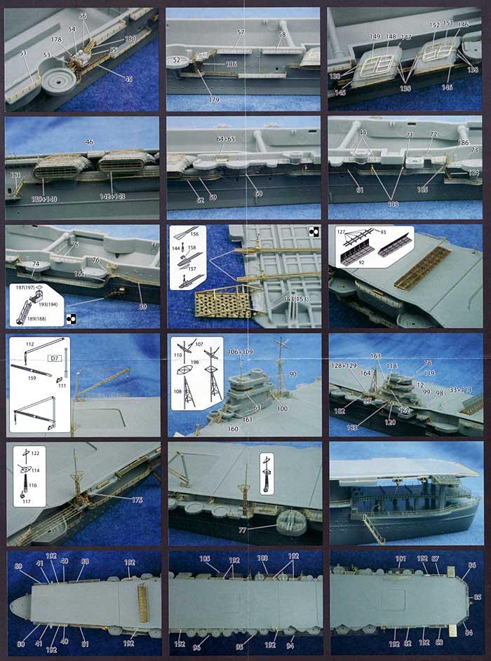 日本海軍航空母艦 翔鶴 専用エッチングパーツエッチング(フジミ1/700 グレードアップパーツシリーズNo.034)商品画像_3