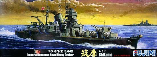 日本海軍 重巡洋艦 筑摩 レイテ 1944年10月プラモデル(フジミ1/700 特シリーズNo.040)商品画像