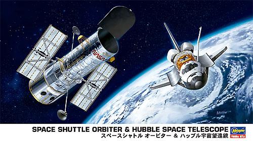 スペースシャトル & ハッブル宇宙望遠鏡プラモデル(ハセガワ1/200 飛行機 限定生産No.10676)商品画像