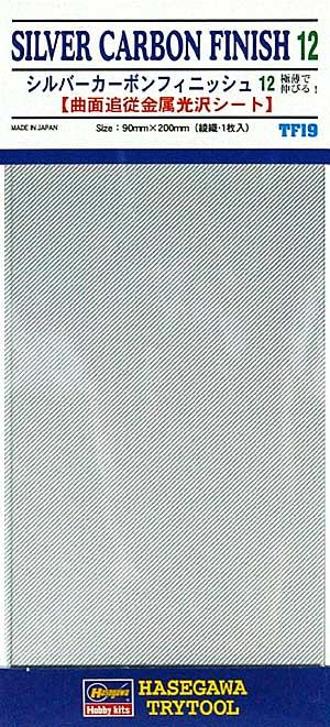 シルバーカーボンフィニッシュ12 (極薄カーボンフィルム:粗目) (曲面追従シート)曲面追従シート(ハセガワトライツールNo.TF019)商品画像