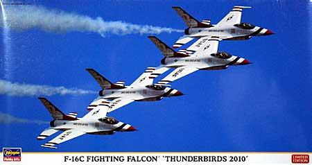 F-16C ファイティング ファルコン サンダーバーズ 2010プラモデル(ハセガワ1/48 飛行機 限定生産No.09935)商品画像