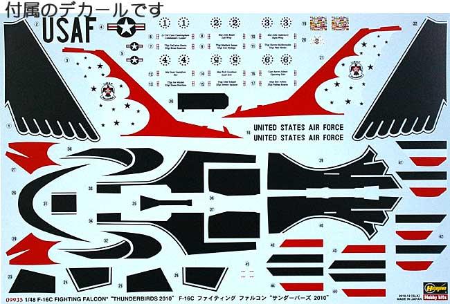 F-16C ファイティング ファルコン サンダーバーズ 2010プラモデル(ハセガワ1/48 飛行機 限定生産No.09935)商品画像_1