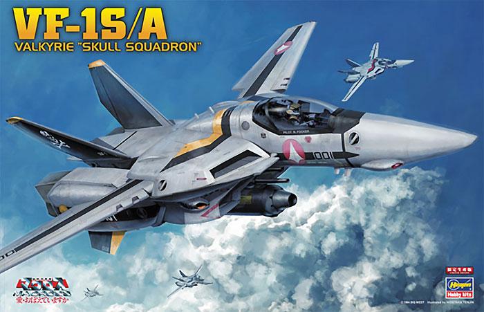 VF-1S/A バルキリー スカル小隊 (劇場版仕様)プラモデル(ハセガワマクロスシリーズNo.65792)商品画像