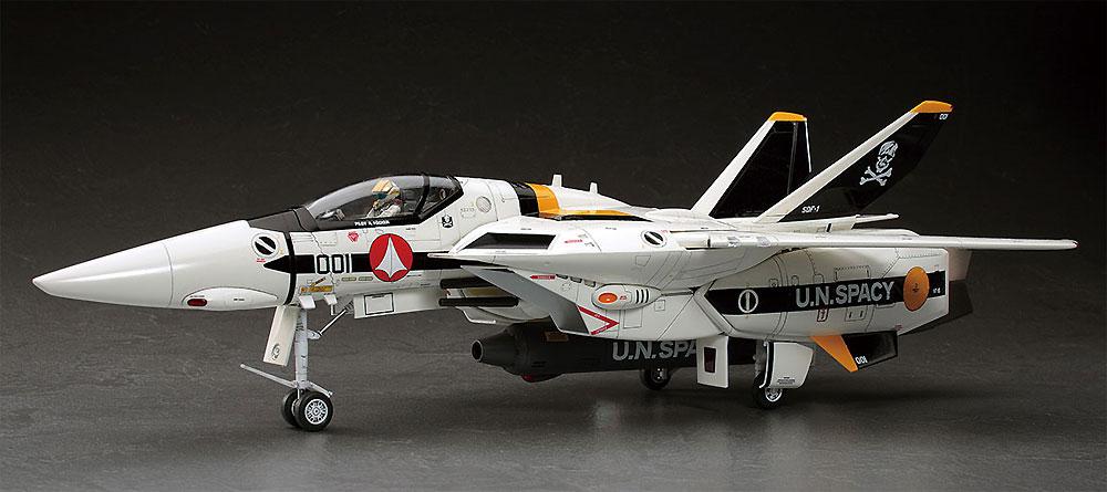 VF-1S/A バルキリー スカル小隊 (劇場版仕様)プラモデル(ハセガワマクロスシリーズNo.65792)商品画像_2